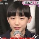 芦田愛菜_めざましテレビ003
