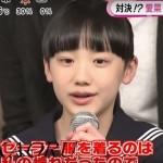 芦田愛菜_めざましテレビ004