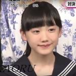 芦田愛菜_めざましテレビ005