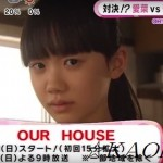 芦田愛菜_めざましテレビ006