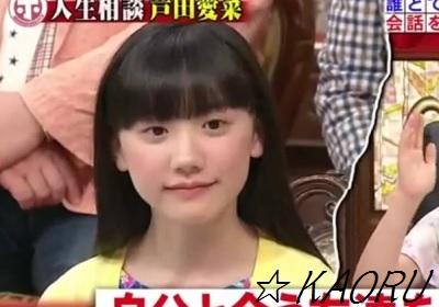 ホンマでっか!?TV_芦田愛菜14