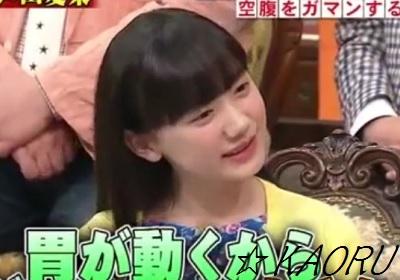 ホンマでっか!?TV_芦田愛菜5