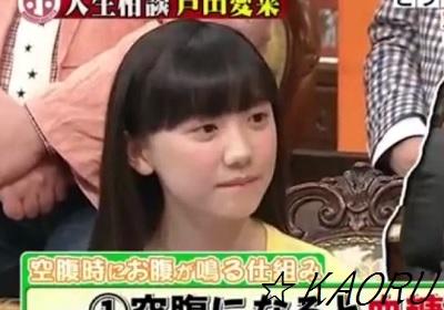 ホンマでっか!?TV_芦田愛菜6