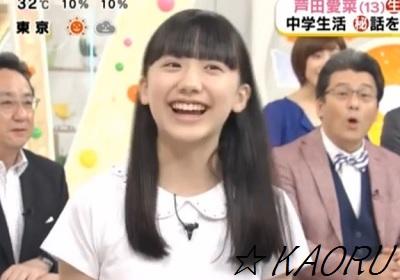 芦田愛菜_めざましテレビ4