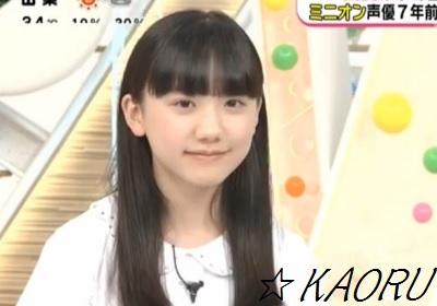 芦田愛菜_めざましテレビ9