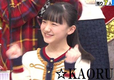ミラクル9_芦田愛菜10