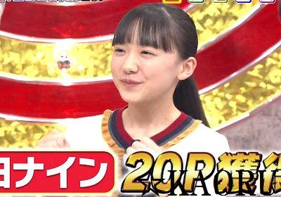ミラクル9_芦田愛菜12