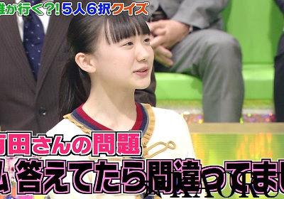 ミラクル9_芦田愛菜14