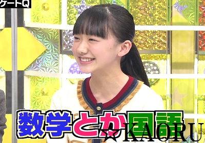 ミラクル9_芦田愛菜3