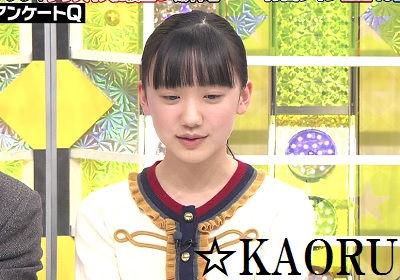 ミラクル9_芦田愛菜4