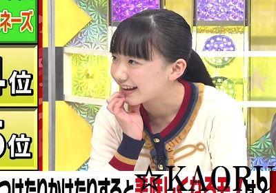 ミラクル9_芦田愛菜5