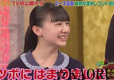 UWASAのネタ20180106_芦田愛菜11