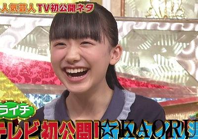 UWASAのネタ20180106_芦田愛菜6