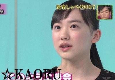 しゃべくり007芦田愛菜0023