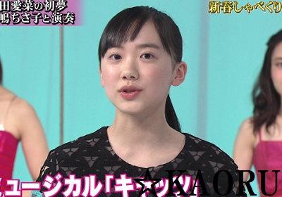 しゃべくり007芦田愛菜0024