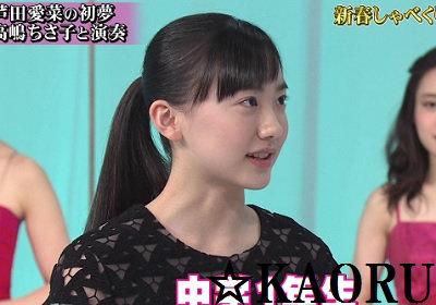 しゃべくり007芦田愛菜0028