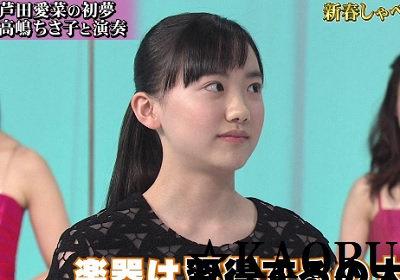 しゃべくり007芦田愛菜0029