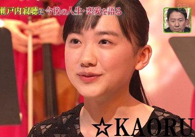 しゃべくり007芦田愛菜0033