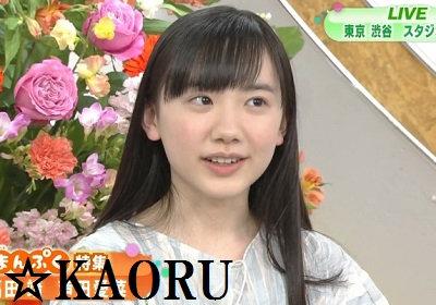 芦田愛菜_スタジオパーク0015