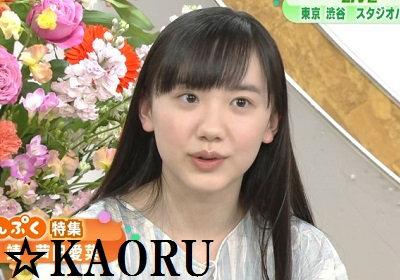 芦田愛菜_スタジオパーク0016