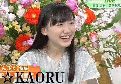 芦田愛菜_スタジオパーク0017