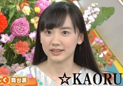 芦田愛菜_スタジオパーク005