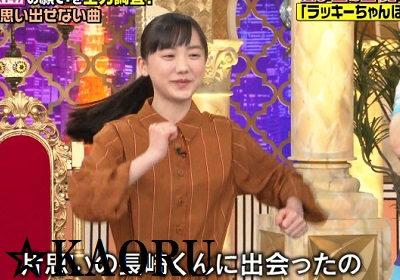 芦田愛菜_ラッキーちゃんぽんめん9991