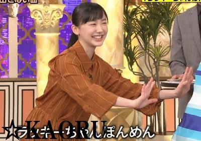 芦田愛菜_ラッキーちゃんぽんめん9992