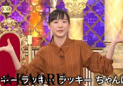 芦田愛菜_ラッキーちゃんぽんめん9994