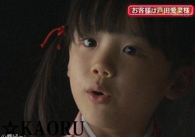 芦田愛菜_大河ドラマ江998