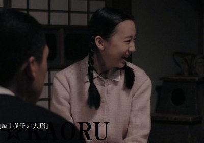 芦田愛菜_花へんろ998