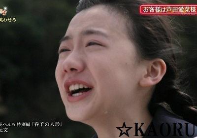 芦田愛菜_花へんろ999