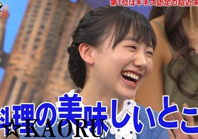 芦田愛菜_なるほど!ザワールド2020年0018