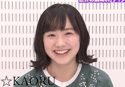 芦田愛菜 パンツ