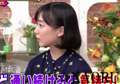 芦田愛菜_20201010メレンゲの気持ち00013
