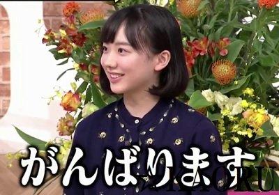 芦田愛菜_20201010メレンゲの気持ち00019