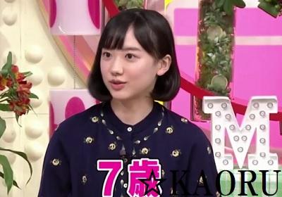 芦田愛菜_20201010メレンゲの気持ち0002