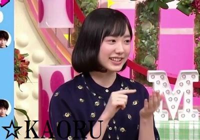 芦田愛菜_20201010メレンゲの気持ち0009