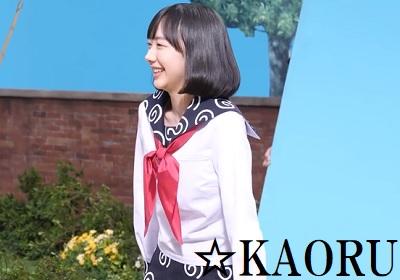 芦田愛菜_20201127ワイモバイル003