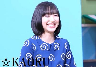 芦田愛菜_Ymobile0018