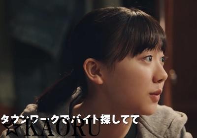 芦田愛菜_タウンワーク_リビング篇15秒003