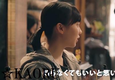 芦田愛菜_タウンワーク_リビング篇30秒008