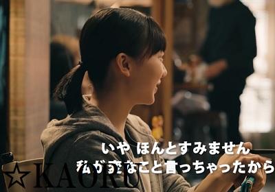 芦田愛菜_タウンワーク_リビング篇B15秒002