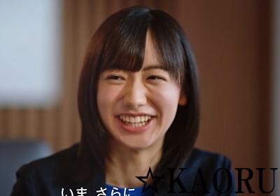 芦田愛菜_2021サンヨーホームズ0014