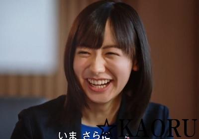 芦田愛菜_2021サンヨーホームズ0015