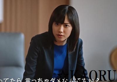 芦田愛菜_2021サンヨーホームズ003