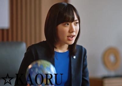 芦田愛菜_2021サンヨーホームズ004