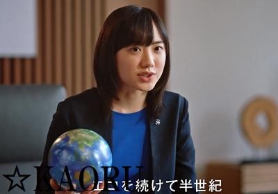 芦田愛菜_2021サンヨーホームズ005