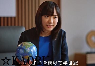 芦田愛菜_2021サンヨーホームズ006