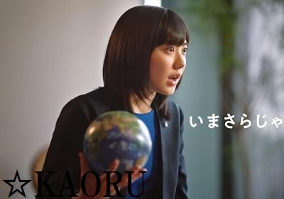 芦田愛菜_2021サンヨーホームズ007